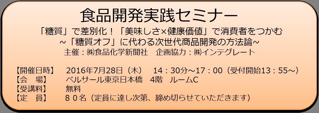 201607