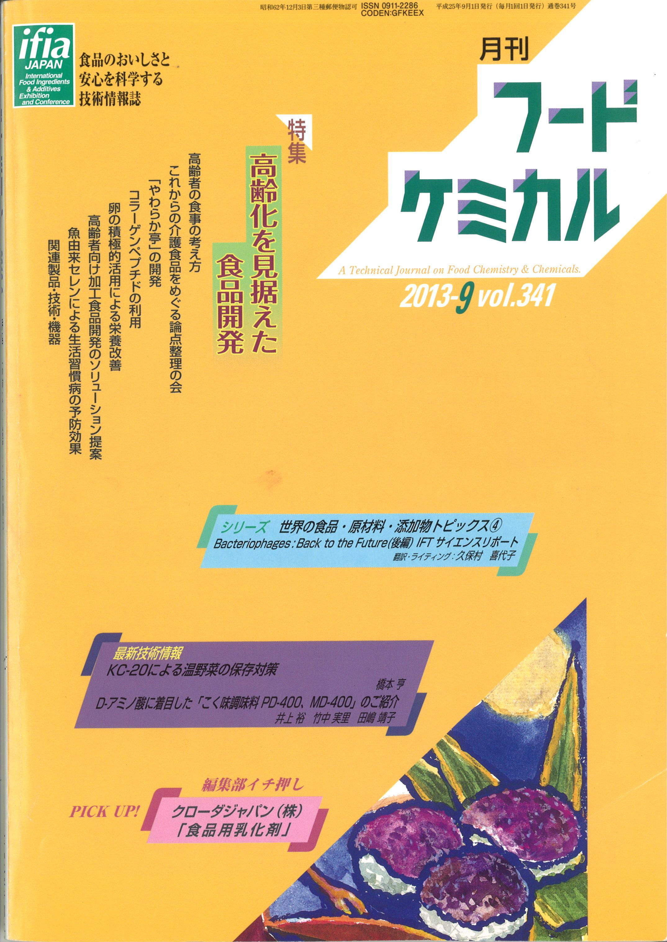 FC1309