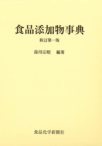 bk014