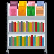 book_booktrack